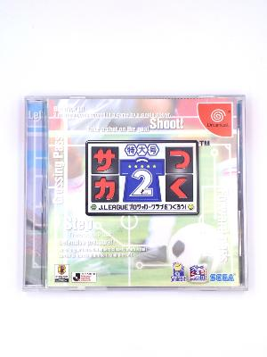 J.League Pro Soccer Club o Tsukurou 2 - Dreamcast - import JAP