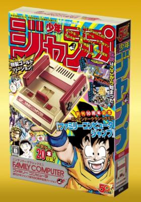 Console - Famicom Classic Mini - Edition Shonen Jump 50th Anniversary - import JAP