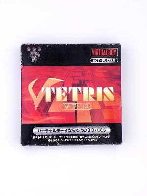 Tetris - Virtual Boy - JAP