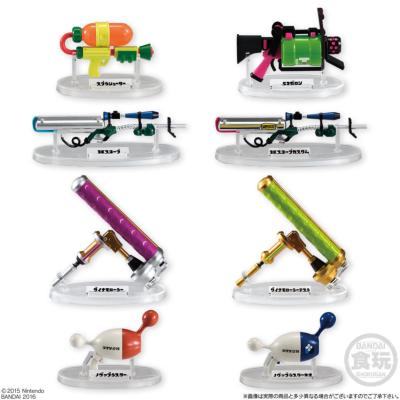 Figurine - Splatoon - Buki Collection - Arme Splatoon