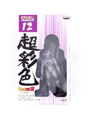 Figurine - Dragon Ball Z -  HSCF Freezer #12