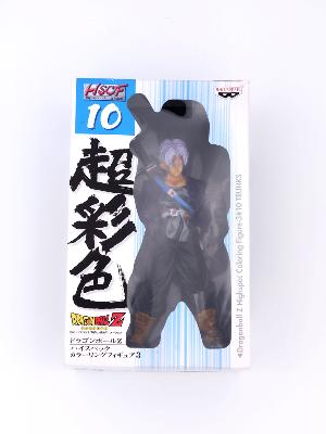 Figurine - Dragon Ball Z -  HSCF Trunks #10