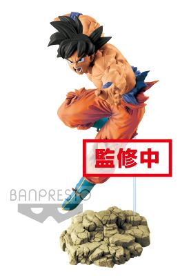 Figurine - Dragon Ball Super - Tag Fighters - Son Goku - 18 cm