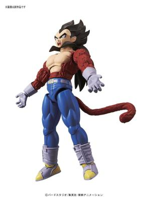Maquette - Dragon Ball GT - Plastic Model Kit Figure-rise Standard Super Saiyan 4 Vegeta 18 cm