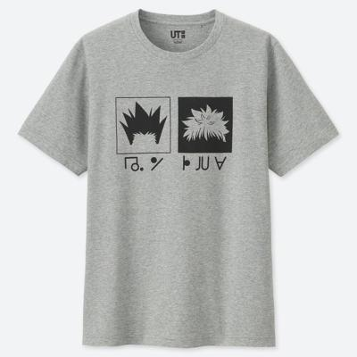T-Shirt - Hunter X Hunter - Gon & Kirua