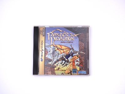 Panzer Dragoon - Saturn - import JAP