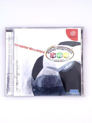 J.League Pro Soccer Club o Tsukurou - Dreamcast - import JAP