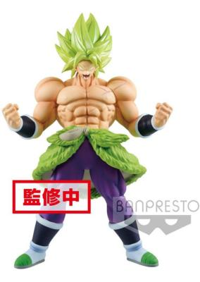 Figurine - Dragon Ball Super - statuette PVC - Chokoku Buyuden Super Saiyan Broly Full Power - 23 cm