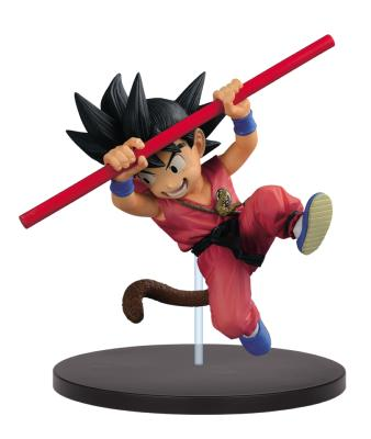 Figurine - Dragon Ball Son Goku FES Vol.4 Kid Goku