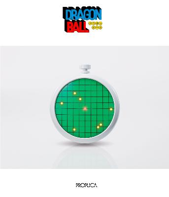 [PRECOMMANDE] Dragon Ball réplique Proplica 1/1 Dragon Radar 10 cm
