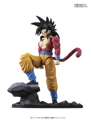 Maquette - Dragon Ball GT - Plastic Model Kit Figure-rise Standard Super Saiyan 4 Son Goku 18 cm