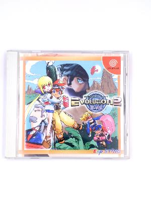Evolution 2 - Dreamcast - import JAP