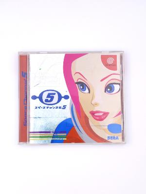Space Channel 5 - Dreamcast - import JAP