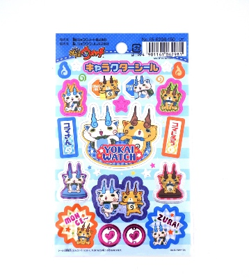 Stickers - Yo Kai Watch - Assortiment #1