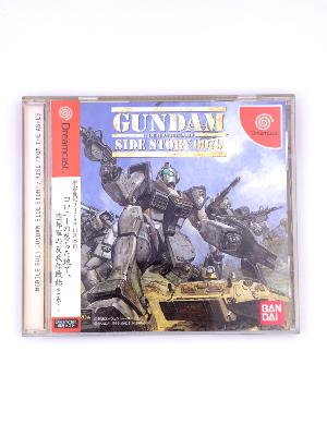 Mobile Suit Gundam Side Story 0079 : Rise from the Ashe - Dreamcast - import JAP