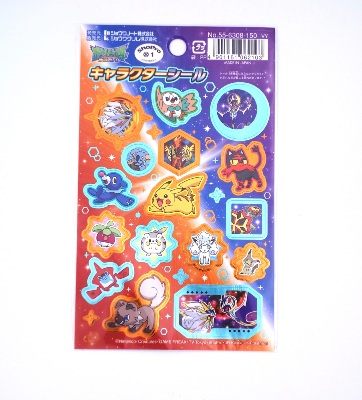 Stickers - Pokemon - Assortiment