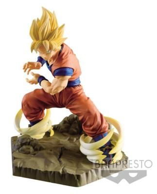 Figurine - Dragonball Z Absolute Perfection Son Goku 15 cm