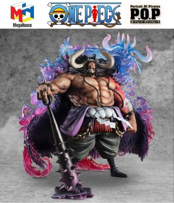 [PRECOMMANDE] Statuette - One Piece - P.O.P. WA-MAXIMUM Kaido the Beast - 38 cm