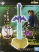 Chausse-pied - The Legend of Zelda - Master Sword - Ichiban Kuji - Lot A