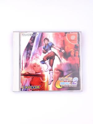 Capcom Vs. SNK 2 - Millionaire Fighting 2001 - Dreamcast - import JAP