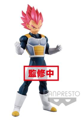 Figurine - Dragon Ball Super - statuette PVC - Chokoku Buyuden Super Saiyan God Vegeta - 22 cm