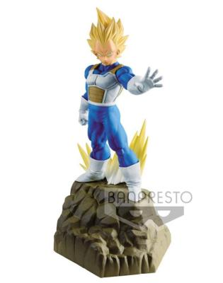 Figurine - Dragonball Z Absolute Perfection Vegeta 17 cm