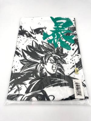 Serviette - Ichiban Kuji - Dragon Ball - Super Saiyan Battle - Lot J - Broly B