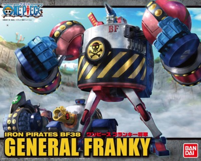 Maquette - One Piece Best Mecha Collection Plastic Model Kit General Franky 25 cm