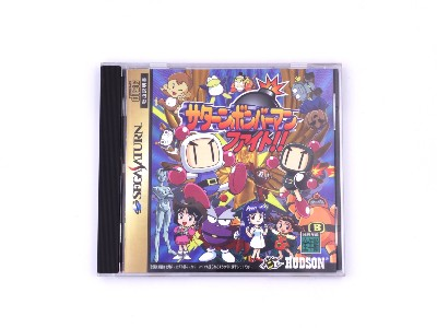 Saturn Bomberman Fight!! - Saturn - import JAP